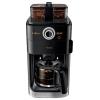 Кофемашина Philips HD7762/00, купить за 17 400руб.