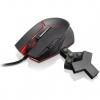 Мышку Lenovo Y Laser (GX30J07894), черная с красной подсветкой, купить за 3845руб.
