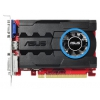 Видеокарта geforce ASUS Radeon R7 240 600Mhz PCI-E 3.0 1024Mb 1600Mhz 64 bit DVI HDMI HDCP (R7240-1GD3), купить за 3 450руб.