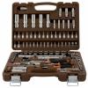 Набор инструментов OMBRA ОМТ94S, 94 предмета [омт94s ], купить за 4 835руб.