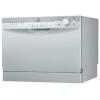 Посудомоечная машина Indesit ICD 661 S EU, купить за 16 290руб.