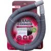 Аксессуар Шланг для подключения стиральной машины Helfer HLR0057, купить за 1 195руб.