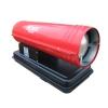 Обогреватель бытовой РЕСАНТА ТДП-30000 (тепловая пушка, дизельная, 30 кВт), купить за 17 640руб.