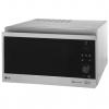 Микроволновая печь LG MJ3965AIS, серебристая, купить за 28 860руб.