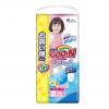 Подгузник Goo.N Ultra Jumbo Pack трусики, для девочек (13-25 кг) XXL, купить за 1310руб.