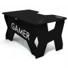 Стол компьютерный Generic Comfort Gamer 2/DS/N, черный, купить за 19 950руб.