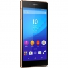 Смартфон SONY Xperia Z3+ E6553, медный/коричневый, купить за 28 770руб.