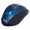 Dialog MROK-17U USB, синяя, купить за 690руб.