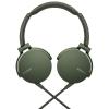 Sony MDR-XB550AP/G, зеленая, купить за 2 610руб.