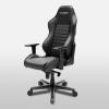 Игровое компьютерное кресло DXRacer Drifting OH/DJ133/N, черное, купить за 31 990руб.