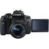 Цифровой фотоаппарат Canon EOS 750D KIT (EF-S 18-55mm f/3.5-5.6 IS STM) черный, купить за 39 799руб.