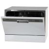 Посудомоечная машина Midea MCFD55200W, белая, купить за 11 850руб.