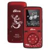 Медиаплеер Ritmix RF-4850 8Gb, темно-красный, купить за 3 875руб.