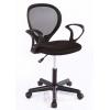 Компьютерное кресло COLLEGE H-2408F (ткань, сетчатый акрил, чёрное), купить за 3 545руб.