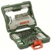 Набор сверл Bosch X-line 43, биты и свёрла + кейс, 43 шт. [2607019613], купить за 2145руб.