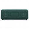 Портативная акустика Sony SRS-XB3/GC, Зеленая, купить за 6 630руб.