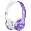 Beats Solo3 Wireless, Фиолетовые, купить за 19 440руб.