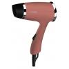 Фен Lumme LU-1043, розовый опал, купить за 685руб.