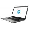 Ноутбук HP 17-x043ur , купить за 32 975руб.