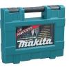Набор инструментов MAKITA D-33691, биты и свёрла, 71 предмет, купить за 2845руб.