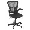 Компьютерное кресло COLLEGE HLC-0658F (ткань, сетчатый акрил, черное), купить за 5 690руб.