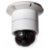 Ip-камеру видеонаблюдения D-Link DCS-6616/A1A, купить за 11 230руб.