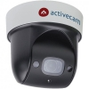 IP-камера видеонаблюдения ActiveCam AC-D5123IR3 цветная, Белая, купить за 21 515руб.