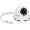 IP-камера Orient IP-955-OH40VPZ, Белый, купить за 8 415руб.