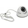 IP-камера Orient IP-950-SH24BP, Белая, купить за 4 315руб.