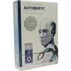 ESET NOD32 Антивирус Platinum Edition (3 ПК, 2 года), купить за 1 420руб.