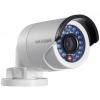 IP-камера видеонаблюдения Hikvision DS-2CD2022WD-I  цветная, Белая, купить за 8 900руб.