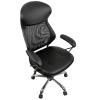 Компьютерное кресло COLLEGE HLC-0370 (экокожа, сетчатый акрил, чёрное), купить за 7 395руб.