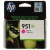 Картридж HP 951XL Пурпурный (увеличенной емкости), купить за 2 140руб.
