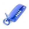 Проводной телефон Ritmix RT-100 Синий, купить за 360руб.