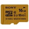 Карту памяти Sony SR-16MX2A/NT 16Gb (с адаптером), купить за 1390руб.