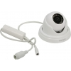 Ip-камеру видеонаблюдения D-Link DCS-4802E /UPA/A2A, Белая, купить за 8600руб.