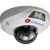 IP-камера видеонаблюдения ActiveCam AC-D4121IR1, Белая, купить за 8 565руб.