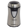 Кофемолка First FA-5485-1 серебристая/черная, купить за 2 055руб.
