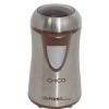 Кофемолка First FA-5485-1 серебристая/коричневая, купить за 2 055руб.