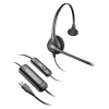 Plantronics Supra Plus Wideband HW251N, купить за 7 315 руб.