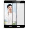 Защитное стекло для смартфона Glass PRO+ Huawei Nova Full Screen чёрное изогнутый экран, купить за 570руб.
