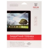 Защитную пленку для планшета Red Line Huawei MediaPad T2 10 Pro (глянцевая), купить за 290руб.