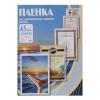 Плёнка для ламинирования Office Kit PLP10320 глянцевая, купить за 685руб.