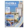Товар Плёнка для ламинирования Office Kit (PLP11523-1), купить за 1 150руб.