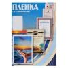 Товар Office Kit PLP12109-1, 100шт, купить за 240руб.