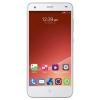 Смартфон ZTE Blade S6 DS 16 Гб 3G, купить за 9245руб.