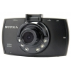 Автомобильный видеорегистратор Supra SCR-33HD, купить за 3 300руб.