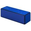 Портативная акустика Sony SRS-X33 сине - голубой, купить за 8 360руб.