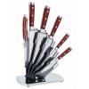 Набор ножей Kelli KL-2123 (5ножей,1 ножницы), купить за 2 770руб.