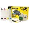 СНПЧ для Epson TX200 TX209 TX400 TX409 TX210 TX219 TX410 TX419 TX550W TX300F TX600FW T40W V6.0. comb, купить за 1 370руб.